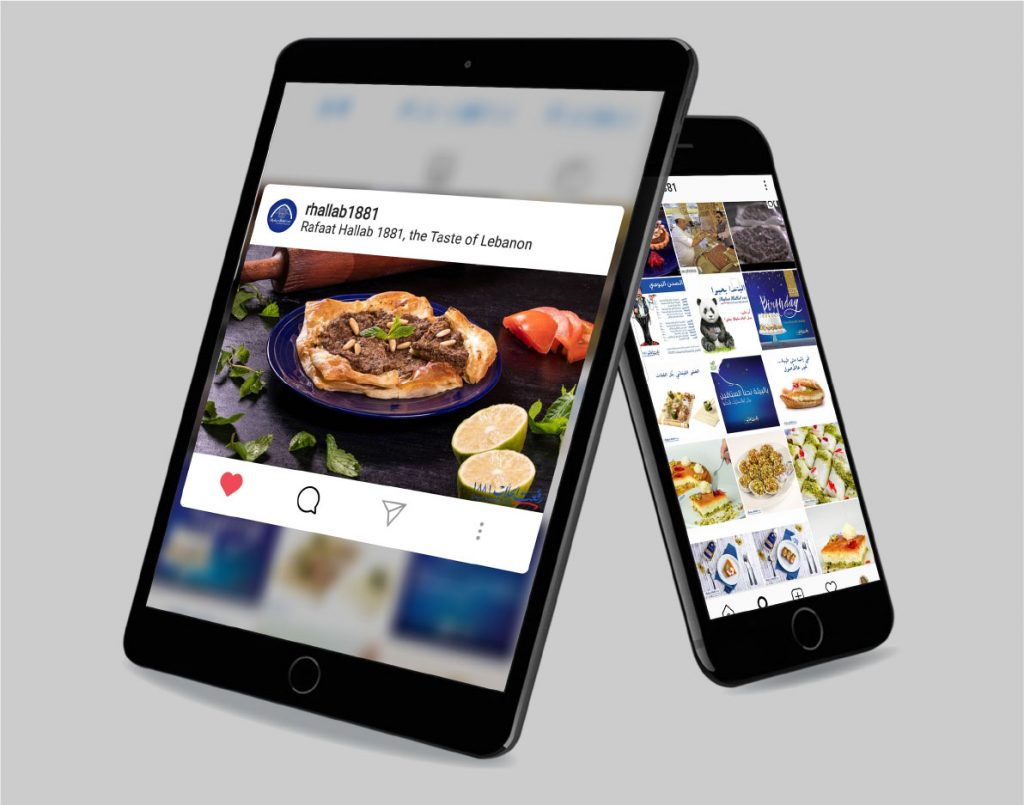 petrikor-marketing-agency-digital-marketing